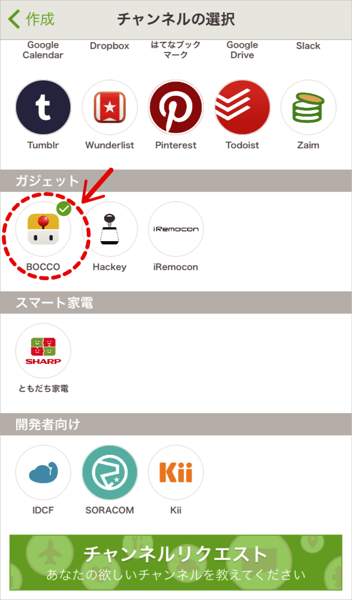 161117_mythings_app-04