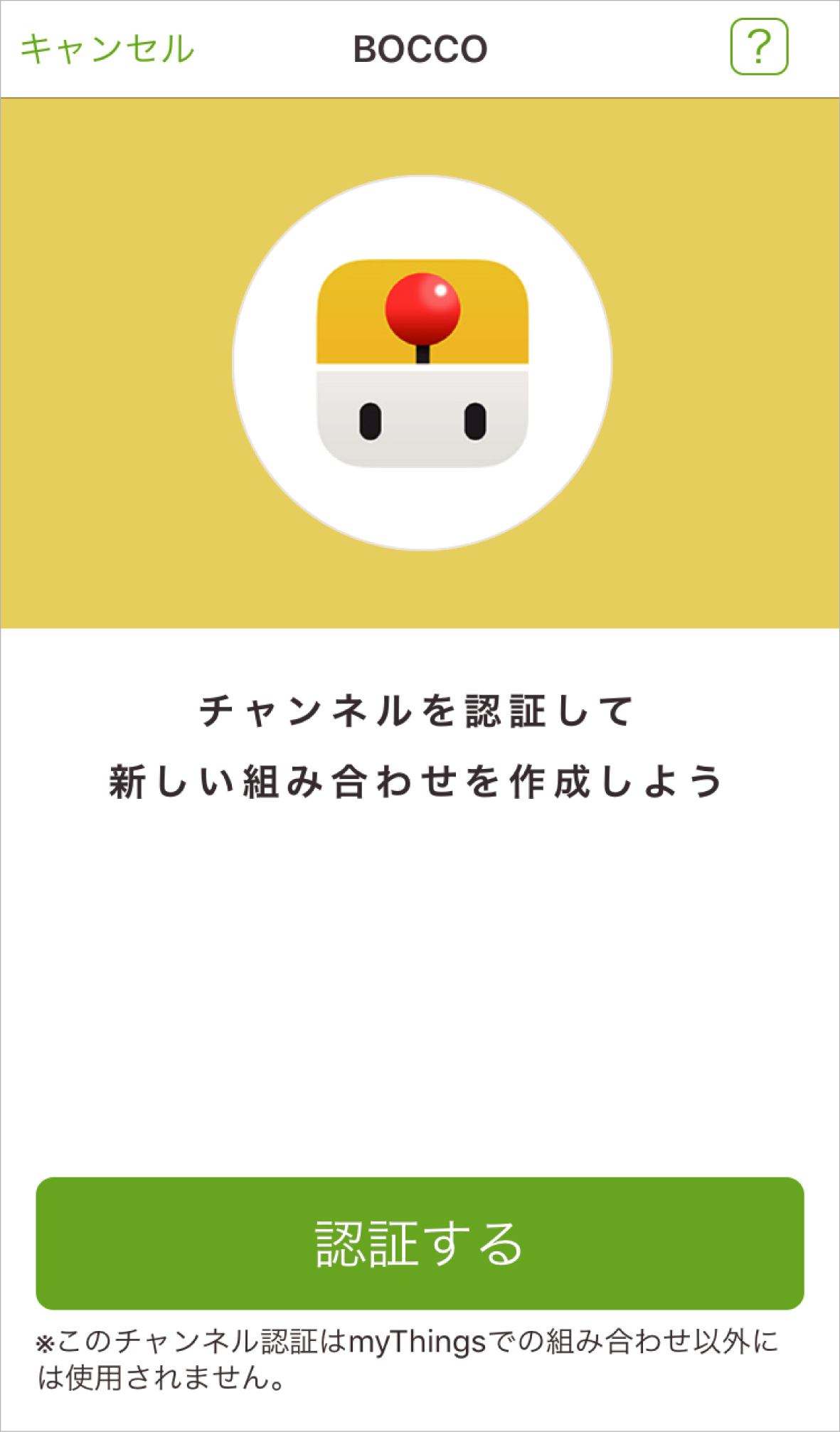 161117_mythings_app-05