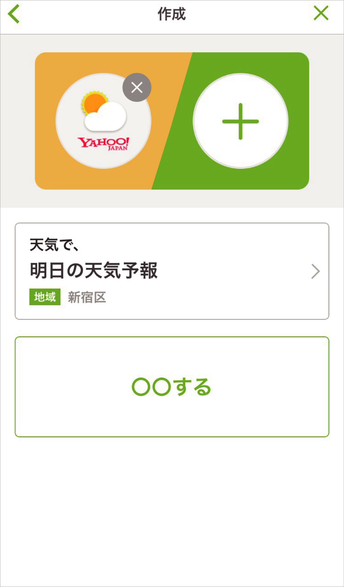 161117_mythings_app-21