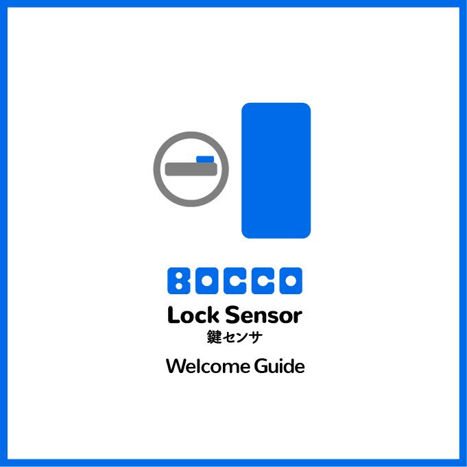 manual_lock_top